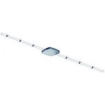 Paulmann Rail System Light&Easy Spice Basissystem 210 Chrom Mat230/12V 210Va